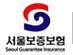 서울보증보험